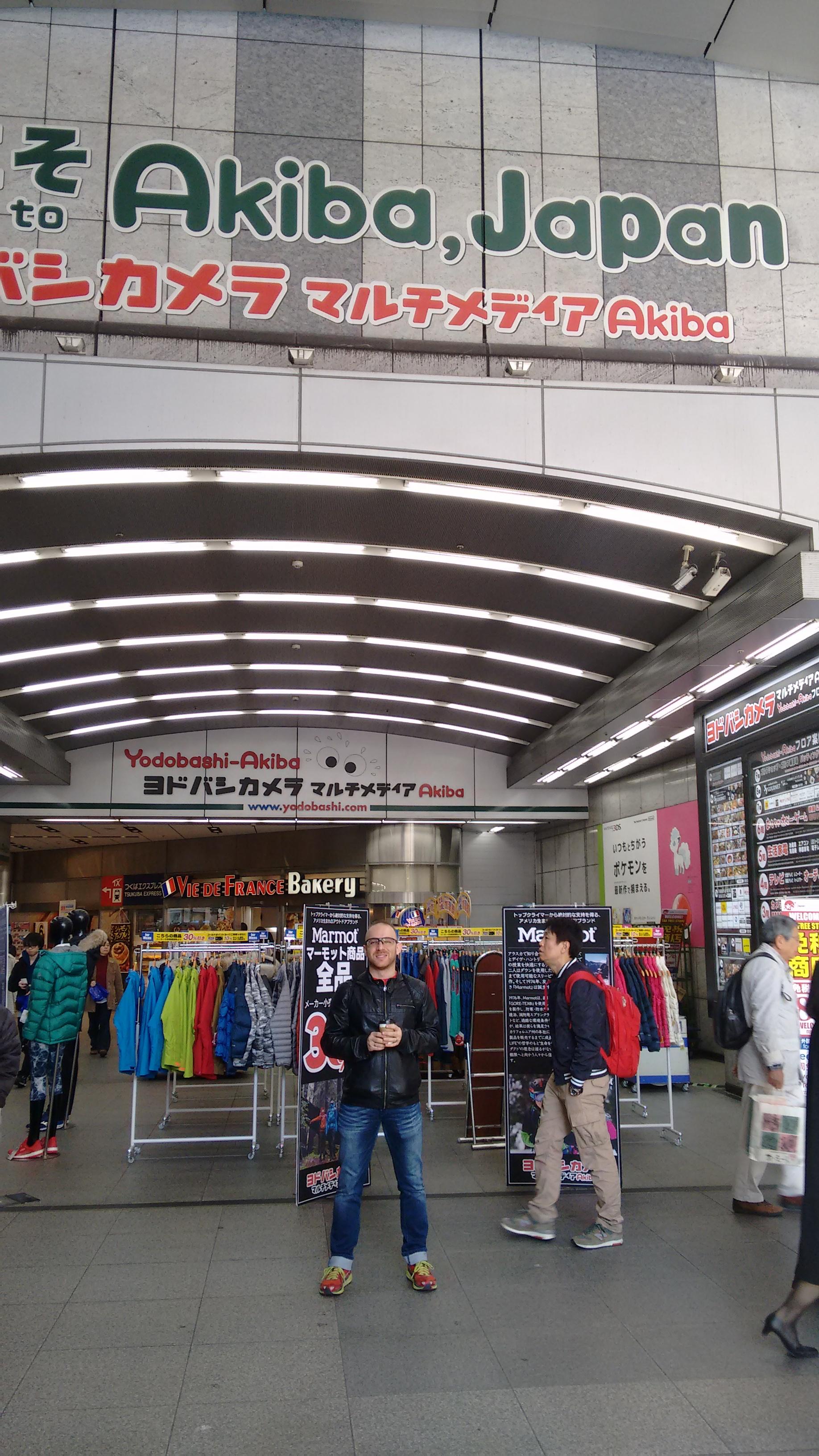 Quimerus en Japón; Akihabara